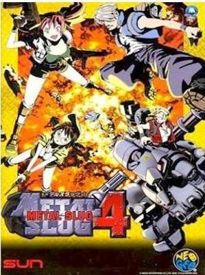 Metal Slug 4 [Japanese] Cover Art