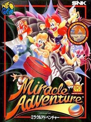 Miracle Adventure [Japanese] Cover Art