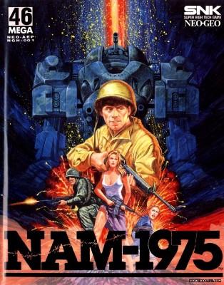 NAM 1975 Cover Art