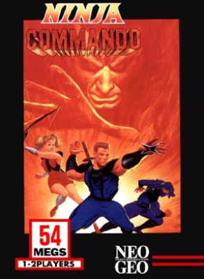 Ninja Commando Cover Art