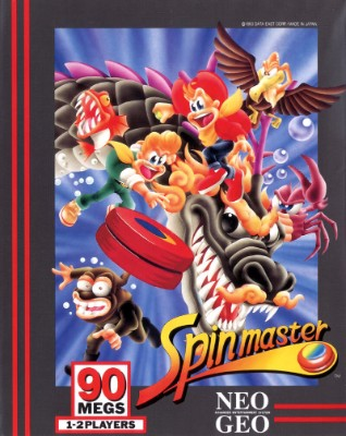 Spinmaster