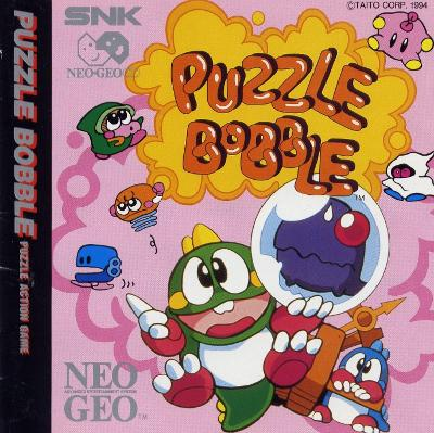 Puzzle Bobble Cover Art