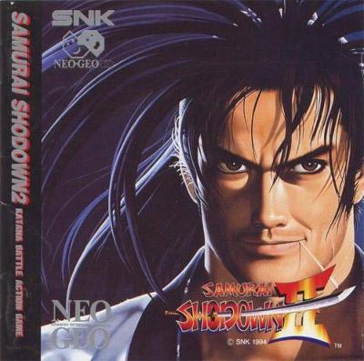 Samurai Shodown II Cover Art
