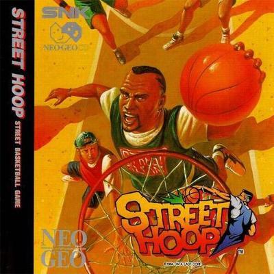 Street Hoop Cover Art