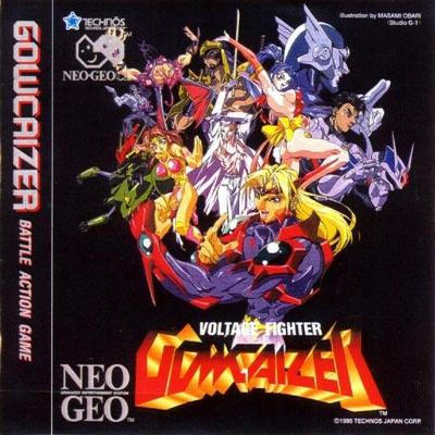 Voltage Fighter Gowcaizer Cover Art