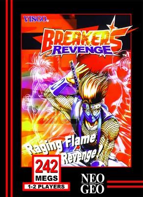 Breakers Revenge Cover Art