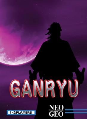 Ganryu Cover Art