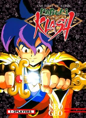 Kabuki Klash Value / Price - Neo Geo MVS