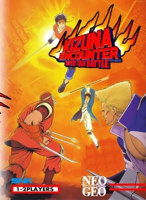 Kizuna Encounter Cover Art