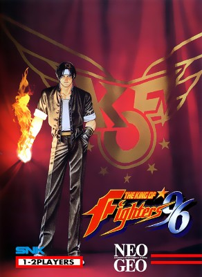 King of Fighters `96 Cover Art