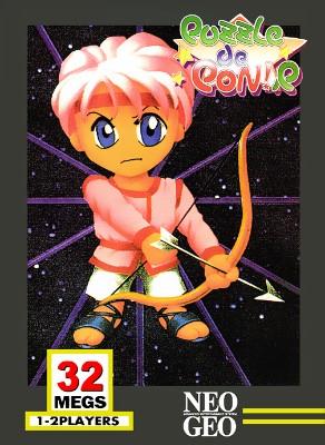 Puzzle de Pon! R Cover Art