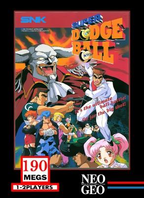 Super Dodgeball Cover Art
