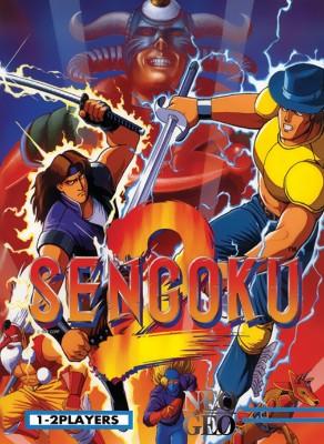 Sengoku 2 Cover Art