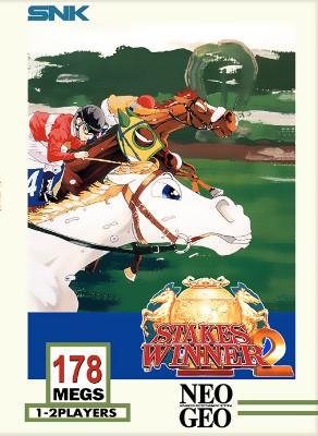 Stakes Winner 2 Cover Art