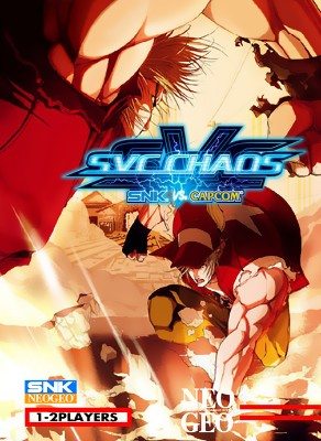 SVC Chaos: SNK vs. Capcom Cover Art