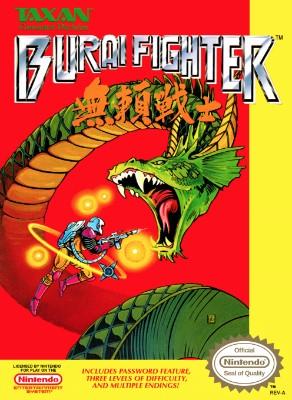 Burai Fighter Cover Art