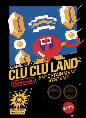 Clu Clu Land Cover Art