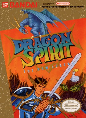 Dragon Spirit: The New Legend Cover Art