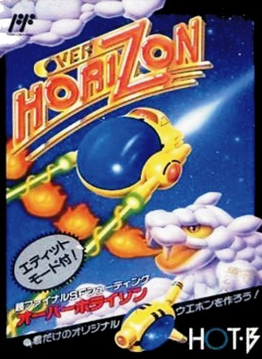 Over Horizon [PAL] Cover Art