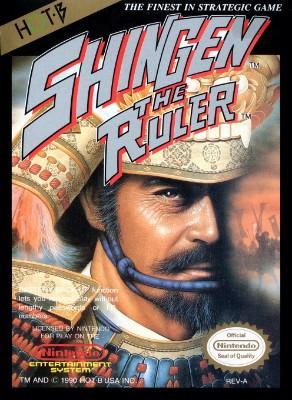Shingen the Ruler Cover Art