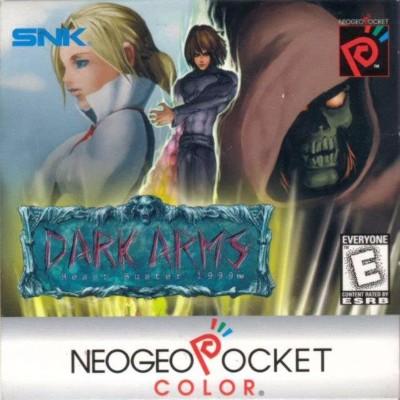 Dark Arms: Beast Busters 1999