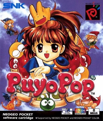 Puyo Pop Cover Art