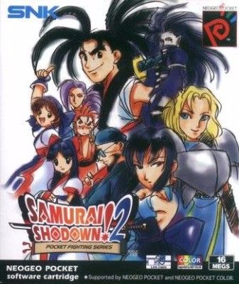 Samurai Shodown 2! Cover Art