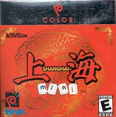 Shanghai Mini Cover Art