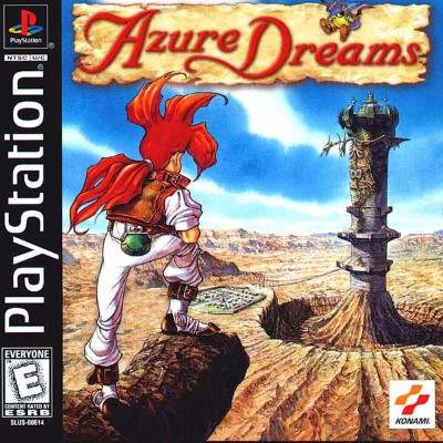 Azure Dreams Cover Art