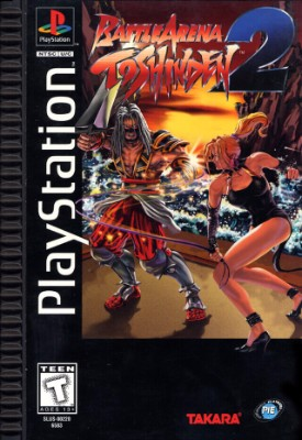 Battle Arena Toshinden 2 [Longbox] Cover Art