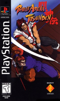 Battle Arena Toshinden [Longbox] Cover Art