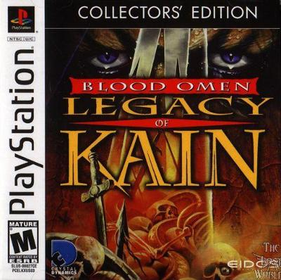 Blood Omen: Legacy of Kain [Collector's Edition] Cover Art