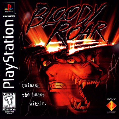 Bloody Roar Cover Art