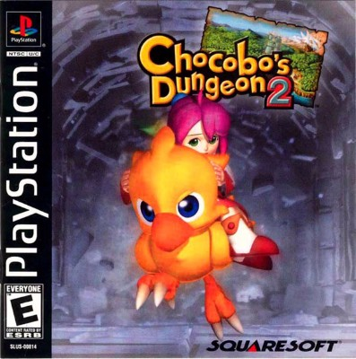 Chocobo's Dungeon 2 Cover Art