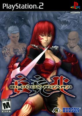 Bloody Roar 4 Cover Art