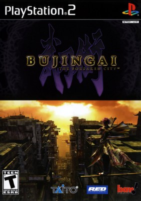 Bujingai The Forsaken City Cover Art