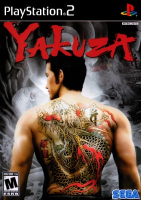 Yakuza Value / Price | Playstation 2