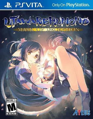 Utawarerumono: Mask of Deception Cover Art