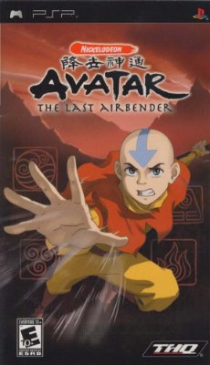 Avatar: The Last Airbender Cover Art