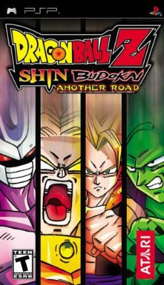 Dragon Ball Z: Shin Budokai: Another Road Cover Art