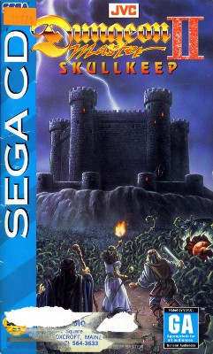 Dungeon Master II: Skullkeep Cover Art