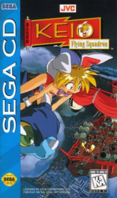 Keio Flying Squadron Cover Art