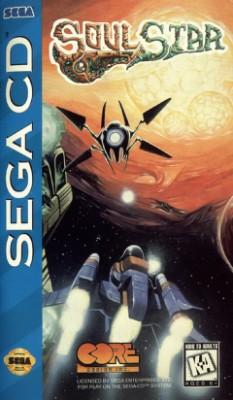 SoulStar Cover Art