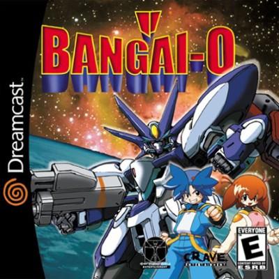 Bangai-O Cover Art