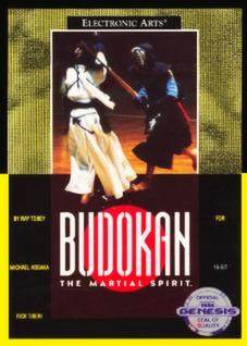 Budokan: The Martial Spirit Cover Art