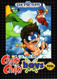 Chiki Chiki Boys Cover Art