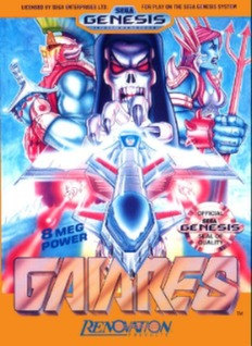 Gaiares Cover Art