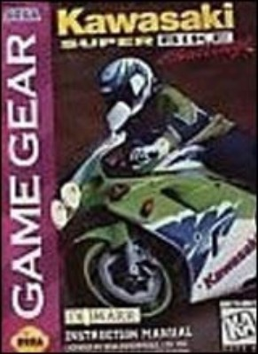 Kawasaki Superbike Challenge Cover Art
