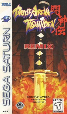 Battle Arena Toshinden Remix Cover Art