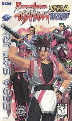 Battle Arena Toshinden URA Cover Art